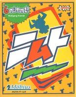 http://www.mobius-games.co.jp/Amigo/NimmtJ-box1.jpg
